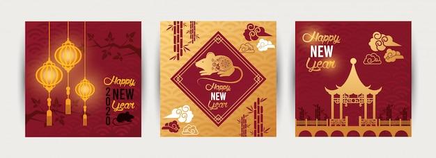 Chinees nieuwjaar rat set ansichtkaarten