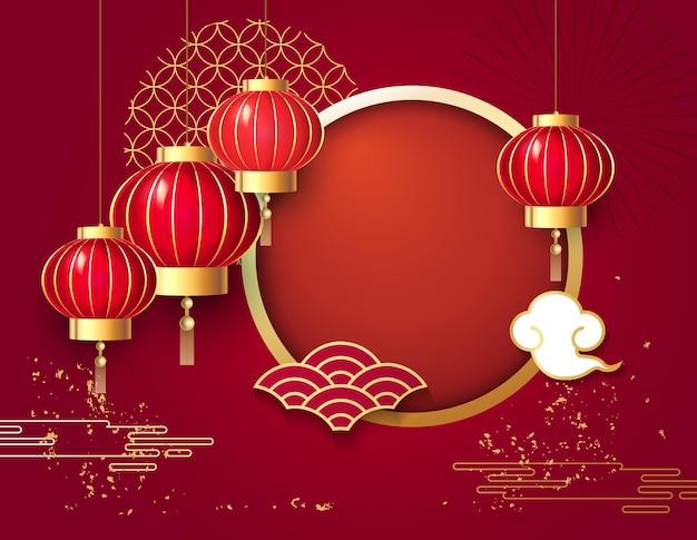 Chinees nieuwjaar traditionele rode wenskaart illustratie met traditionele aziatische decoratie en chinees lattern in goud gelaagd papier.