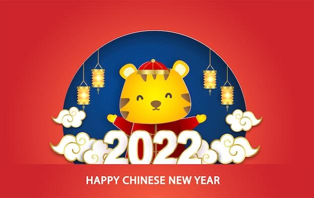 Chinees nieuwjaar van de tijger-wenskaart in papier gesneden stijl