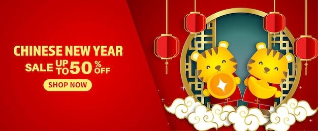 Chinees nieuwjaar van de tijgerbanner