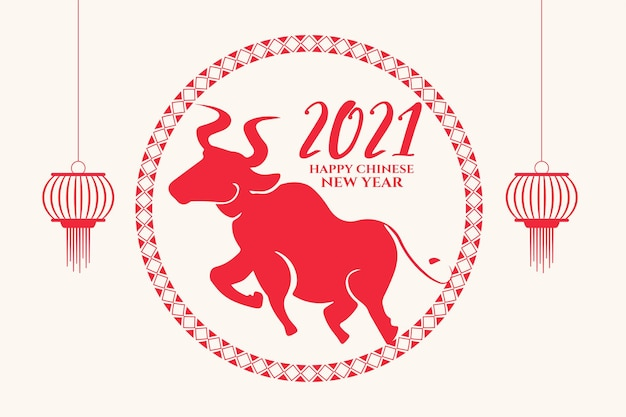 Chinees nieuwjaar van de wenskaart van de os 2021