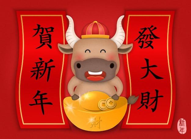 Chinees nieuwjaar van schattige cartoon os en lente couplet.