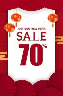 Chinees nieuwjaar verkoop illustratie