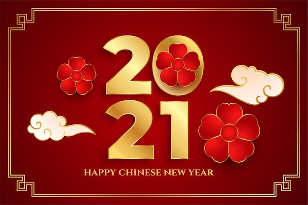 Chinees nieuwjaar vieren op rode vector