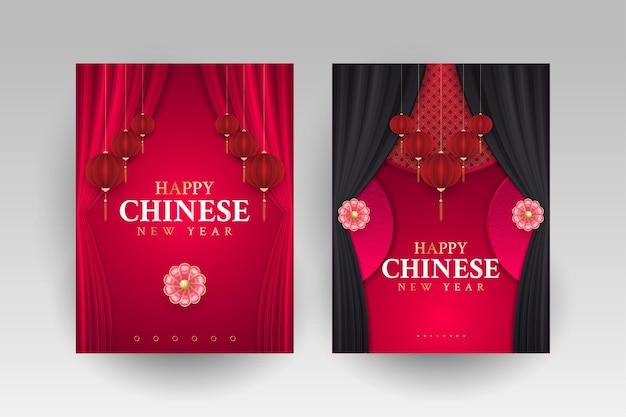 Chinees nieuwjaar wenskaart of poster versierd met lantaarns, bloemen en gordijnen