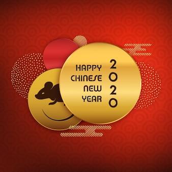 Chinees nieuwjaarsgroetontwerp 2020 jaar van de rat