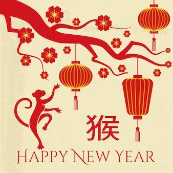 Chinees nieuwjaarskaartontwerp met aap, pruimenbloesem en chinese lantaarn