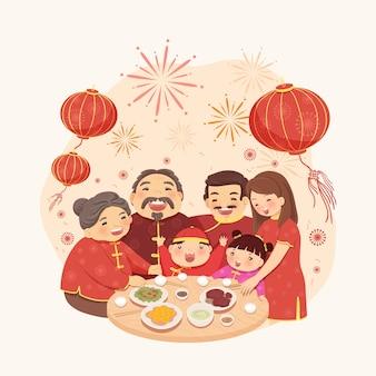 Chinees nieuwjaarsmaaltijd Premium Vector