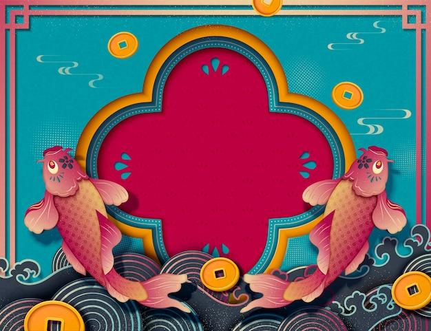Chinees nieuwjaarsontwerp met koikarpers en gouden muntendecoraties, achtergrond in papierkunststijl