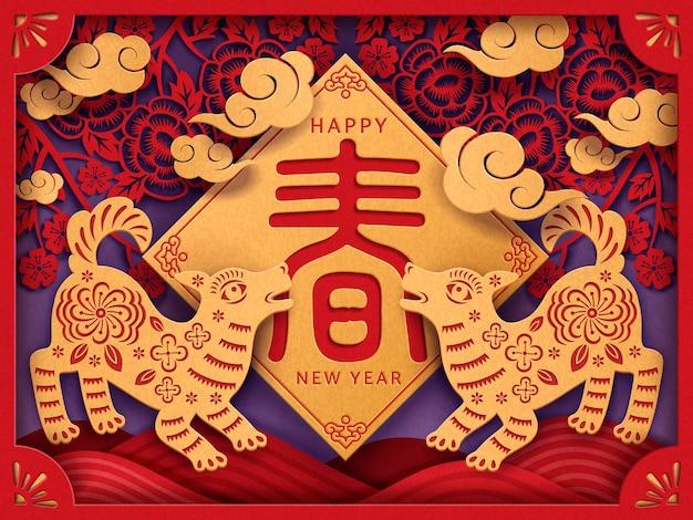 Chinees nieuwjaarsontwerp, papierkunststijl met elementen van honden en pioenrozen