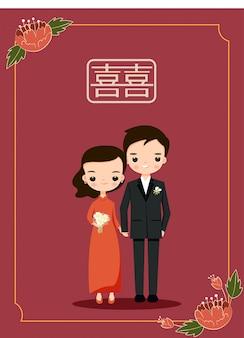 Chinees paar voor de kaart van huwelijksuitnodigingen