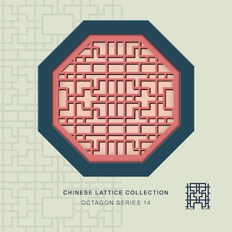 Chinees raam maaswerk achthoek frame van dwarse geometrie