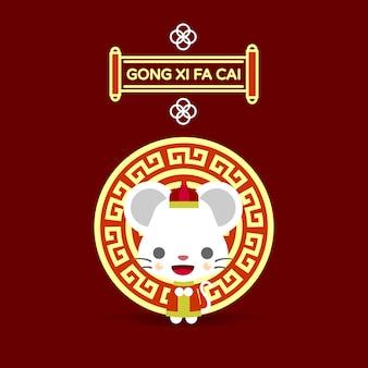 Chinees rattenbeeldverhaal glimlachend en gelukkig gezicht. het chinese nieuwe jaar traditionele festival viert.