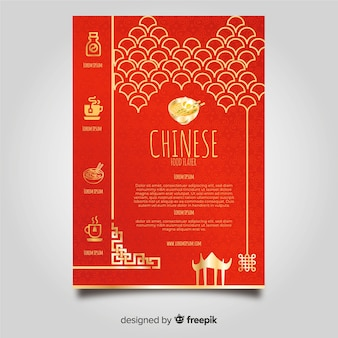 Chinees restaurant brochure sjabloon