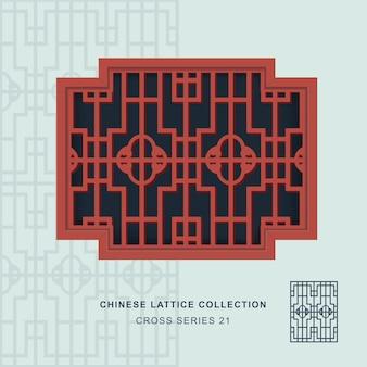 Chinees venster maaswerk kruis frame van rond patroon