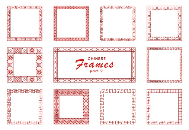 Chinees vierkant frame in vintage stijl
