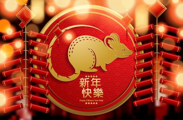 Chinese de bannerillustratie van het nieuwjaar traditionele rode en gouden web met aziatische bloemdecoratie in 3d gelaagd document. chinese vertaling gelukkig nieuwjaar