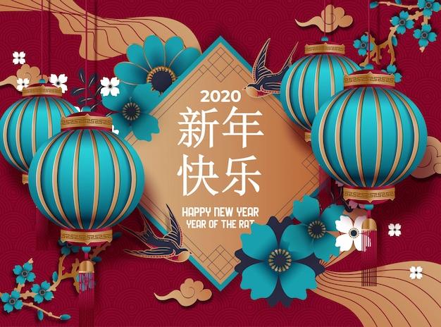 Chinese de kaartillustratie van de nieuwjaar traditionele rode groet met traditionele aziatische decoratie en bloemen in goud gelaagd document.