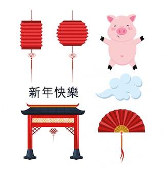 Chinese decoratie lampen met varken en ventilator instellen