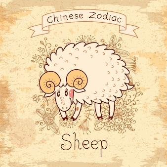 Chinese dierenriem - schapen