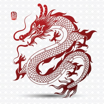 Chinese draak vector