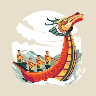 Chinese dragon boat festival vectorillustratie