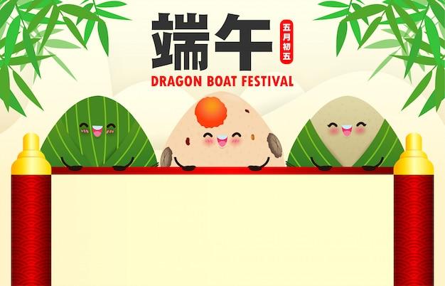 Chinese dragon boat race festival met rijst knoedel, schattig karakter