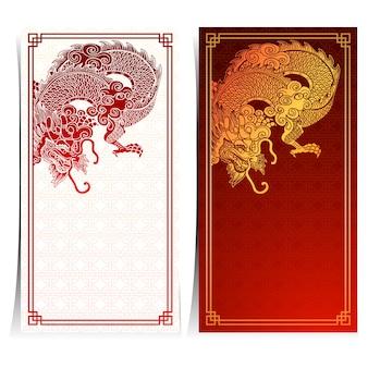 Chinese drakensjabloon