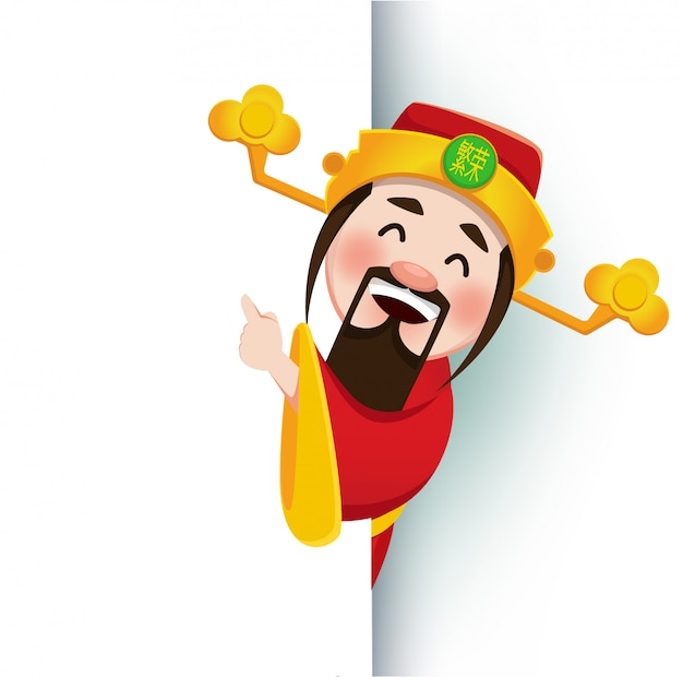 Chinese god van rijkdom