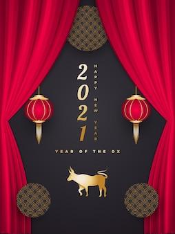 Chinese groet versierd met gouden os lantaarns en rode gordijnen op zwarte achtergrond