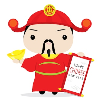 Chinese jongen cute cartoon vector