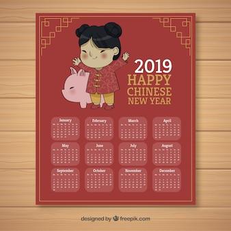 Chinese kalender 2019