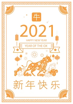 Chinese kalender voor nieuwjaar van os stier buffels pictogram sterrenbeeld voor wenskaart flyer uitnodiging poster verticale vectorillustratie