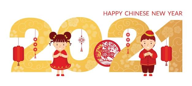 Chinese kinderen groeten nieuwjaar 2021, jaar van de os