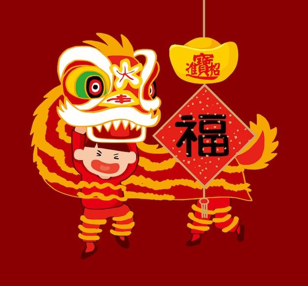 Chinese maannieuwjaar lion dance fight geïsoleerde achtergrond
