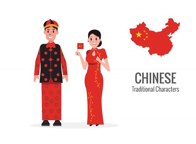 Chinese man en vrouw in klederdracht