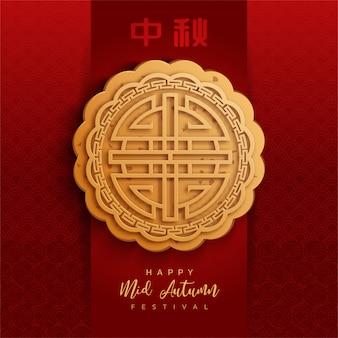 Chinese medio herfst festival achtergrond. het chinese karakter