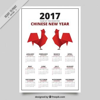 Chinese nieuwe jaar kalender met rode geometrische hanen
