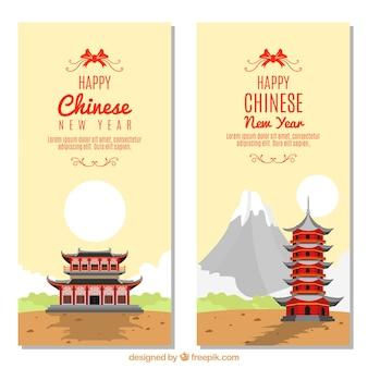 Chinese nieuwe jaar landschap banners