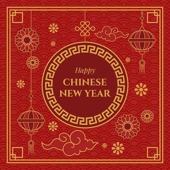 Chinese nieuwe jaar vlakke achtergrond