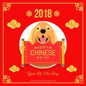 Chinese nieuwe jaarachtergrond met blije hond