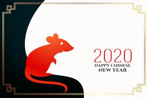 Chinese nieuwe jaarachtergrond met rat