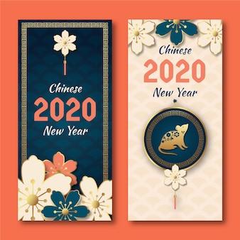 Chinese nieuwe jaarbanners in document stijl