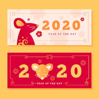 Chinese nieuwe jaarbanners in vlak ontwerp