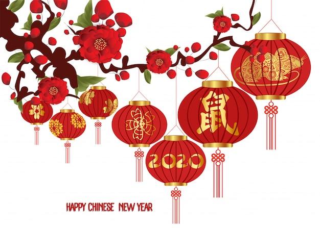 Chinese nieuwe jaardecoratie