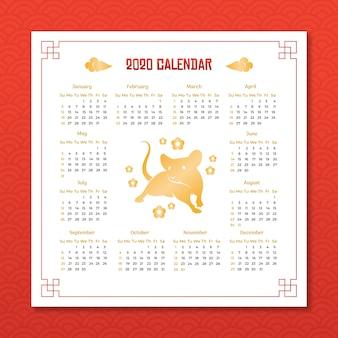 Chinese nieuwe jaarkalender in plat ontwerp