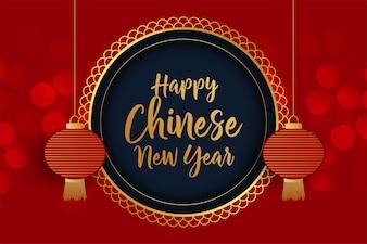 Chinese nieuwe lantaarn achtergrond
