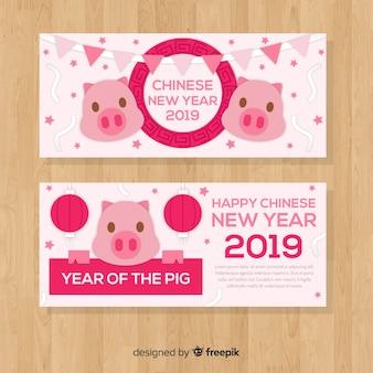 Chinese nieuwjaar 2019 banners in document stijl