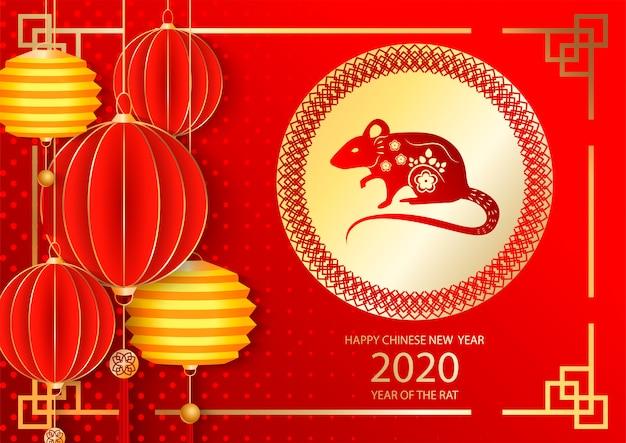 Chinese nieuwjaar feestelijke achtergrond