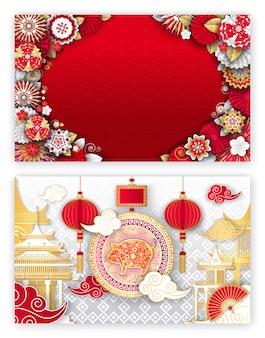 Chinese nieuwjaarachtergrond, astrologische varkensdierenriem
